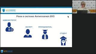 Организация взаимодействия Преподаватель-Студент в системе