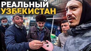 Реальный Узбекистан 2021. Русский в шоке. Самарканд. Встреча с ДЕНИСОМ. Ем плов руками.