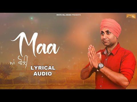 Maa Boli (Lyrical Audio) | Amika Dhaliwal...