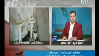 فيديو.. النيابة الإدارية: مستشفى قنطرة الإسماعيلية