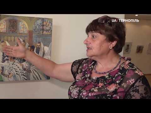 UA: Тернопіль: Єврейська виставка в Тернопільському краєзнавчому музеї