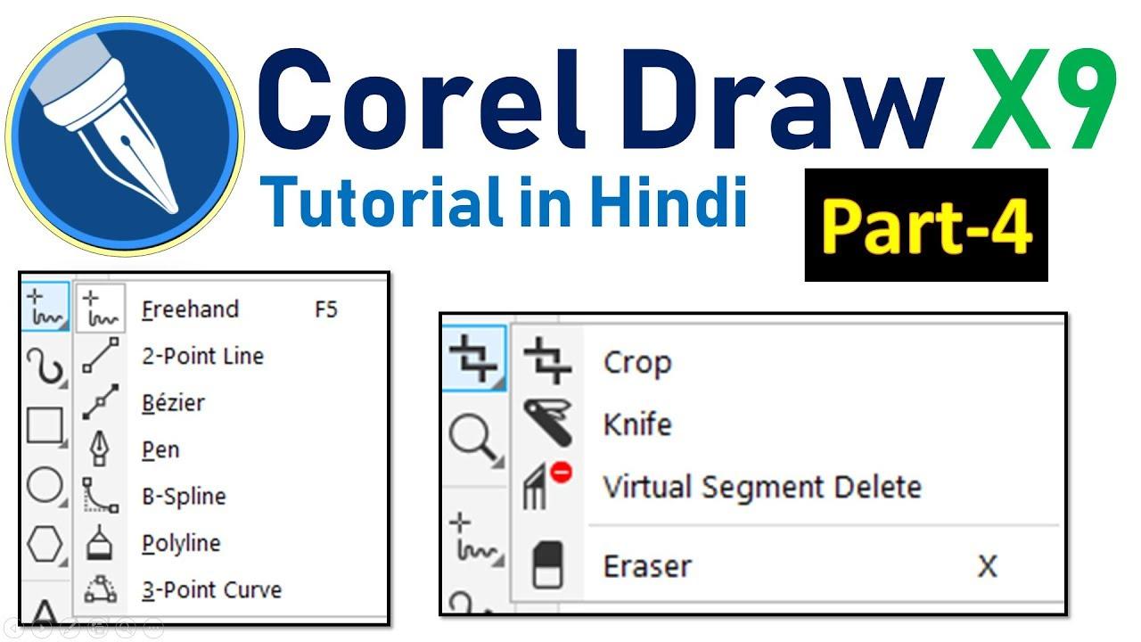 Corel Draw X9 Tutorial Part-4 in Hindi- Crop Tool, Free Hand Tool, Bezier  Tool, Pen Tool