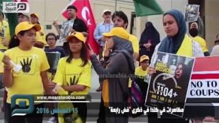 مصر العربية | مظاهرات في كندا في ذكرى
