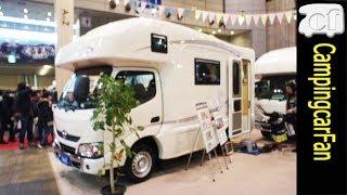 【アンソニーLE】5m未満の車長でダブルタイヤ標準装備のリアエントランススタンダードキャブコン Japanese Campingcar Motorhome