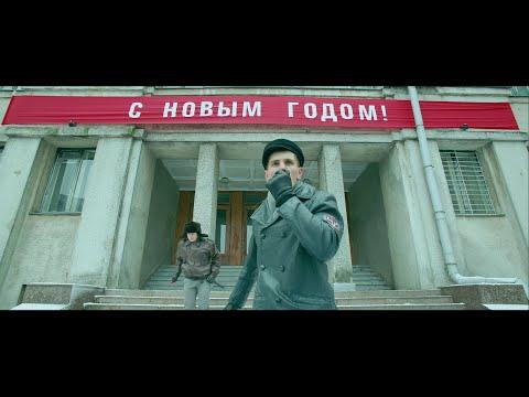 Ленинград — Никола