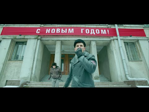 Ленинград - Мусор , аккорды, текст, видео