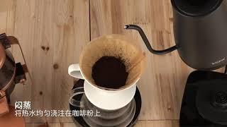 Eupa 스마트 온도콘트롤 전기커피포트 커피드립 전기주…