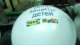 Печать на воздушных шарах(, 2014-05-27T13:28:55.000Z)