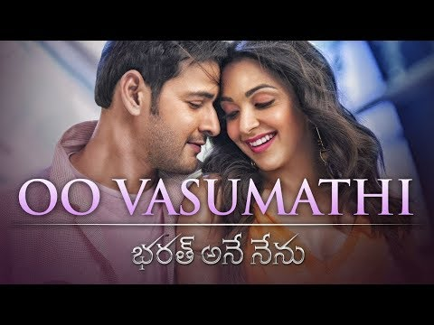 O Vasumathi Lyrical Video Song - Bharat Ane Nenu Songs | Mahesh Babu, Kiara Advani | Devi Sri Prasad