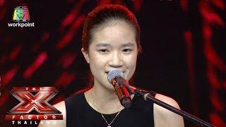 เพลง คำถามซึ่งไร้คนตอบ   4 Chair Challenge  The X Factor Thailand