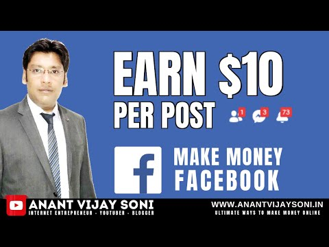 How To Make Money From Facebook [2020] - $10 Per Facebook Post