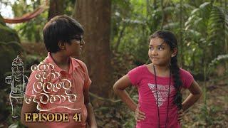 Kohollawe Dewathavi | Episode 41 - (2021-04-08) | ITN Thumbnail