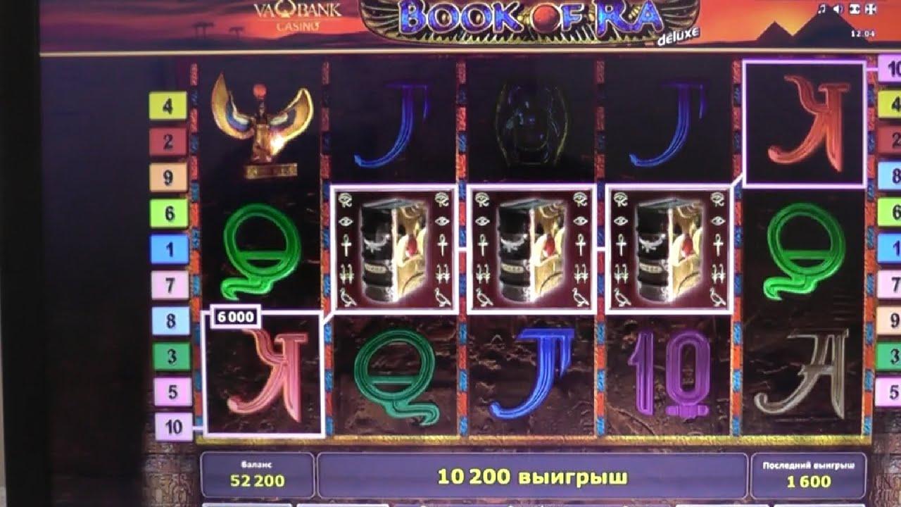 câștigurile mele online)