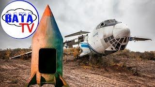 Как Россия учится летать
