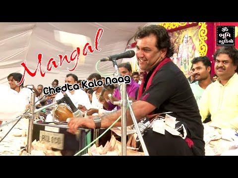 Mangal [ Mogal ] Chedta Kalo Nag    Kirtidan Gadhavi    2016 MangalDham Bhaguda Dayro   