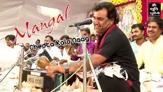 Mangal [ Mogal ] Chedta Kalo Nag || Kirtidan Gadhavi || 2016 MangalDham Bhaguda Dayro ||