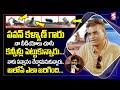 Stunt Man Badri Reveal Great Words about Power Star Pawan Kalyan || SumanTv Gold