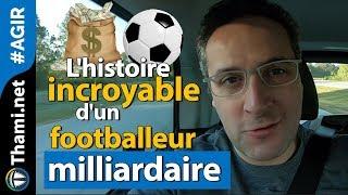 L'histoire incroyable de Mathieu Flamini, le footballeur milliardaire !