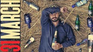 VICKY SANDHU 31 MARCH ( Audio Song ) || Latest PUNJABI Song 2018 || Lokdhun Punjabi