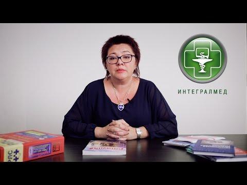 Патронажная служба ИНТЕГРАЛМЕД