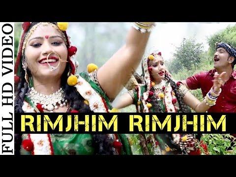 Baba Ramdevji New Song 2015 | 'Rimjhim Rimjhim Mewa Barse' | Nutan Gehlot | Rajasthani DJ Mix Song