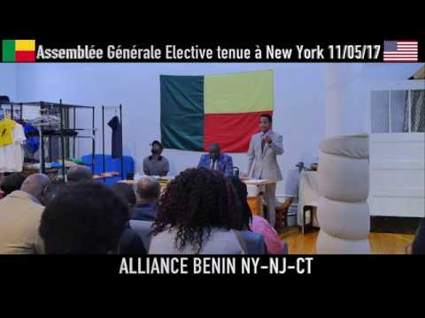 Benin Alliance AG Elective du BENIN ALLIANCE NY NJ CT (Preview) | AG ELECTIVE 2017