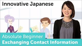 How to Exchange Contact Information in Japanese | Innovative Japanese