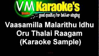 Vaasamilla Malarithu Idhu (Karaoke Sample)