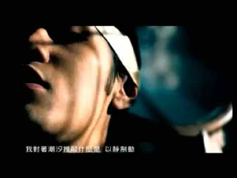 chinese rap General-Jay Chou