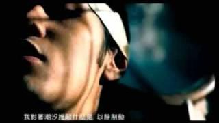 chinese rap General-Jay Chou