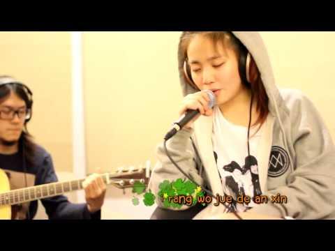 Kimberley - Ai Ni (Karaoke)