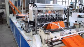 Automatic Nowwoven Bag Making Machine Thumbnail
