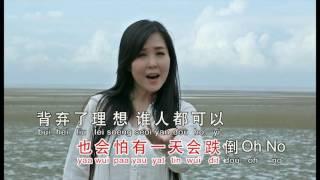 黄慧仪~ 海阔天空(伴奏)