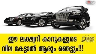 Pre Used Luxury Car Showroom | Royal Drive | Dream Drive EPI 306 | Kaumudy