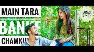 TARA BANKE CHAMKUNGA | #RAJU_PUNJABI | ROHTAS GAGSINIYA, MANOJ SHEORAN | By paras rao cover song