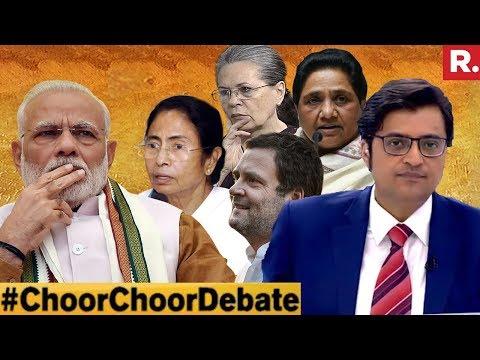 Who Will Be Choor Choor In 2019: BJP Or Oppn? | The Debate With Arnab Goswami