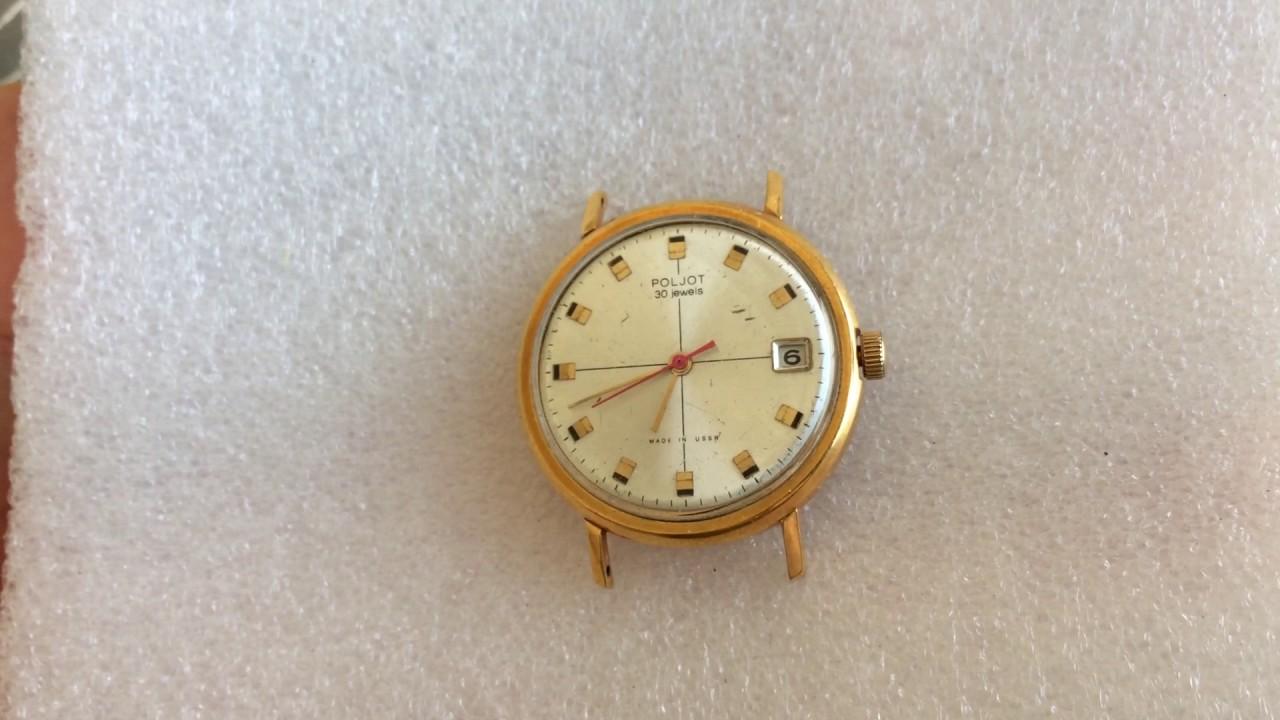наручные часы Полет СССР 23 камня - YouTube