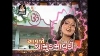 Chamunda Maa Songs | Mataji Na Garba- Kirtidan Gadhvi | AADI TANO AVTAR CHAMUNDA