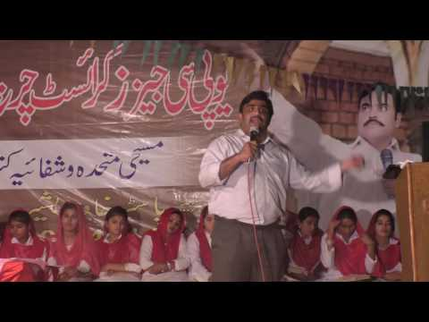 Sermon (URDU): Law & Grace | Pastor Anil J. John | Pentecostal Church Pakistan