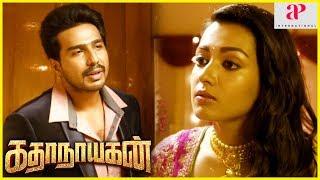 Katha Nayagan Movie Climax | Vishnu Vishal and Catherine Tresa unite | Soori | End Credits