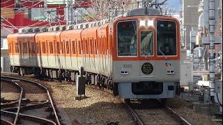 阪神電車-「スマホを落としただけなのに」 8225 8226編成