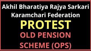 Akhil Bharatiya Rajya Sarkari Karamchari Federation holds massive protest in New Delhi   demands OPS