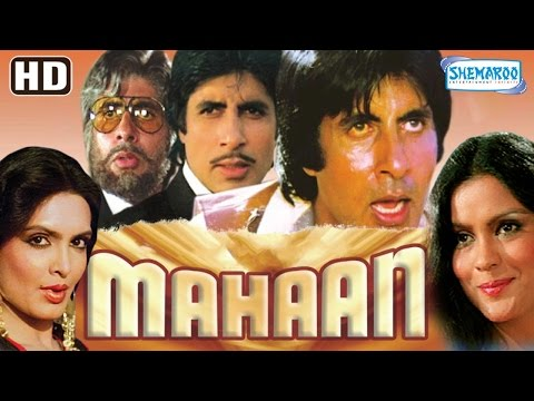Mahaan {HD} - Amitabh Bachchan  - Parveen Babi - Zeenat Aman - Hit 80's Movie - (With Eng Subtitles)
