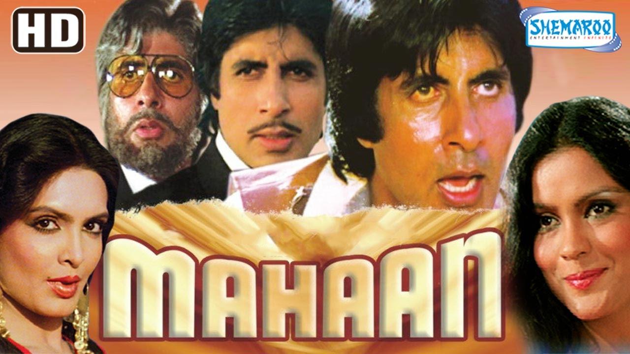 Mahaan {HD} - Amitabh Bachchan - Parveen Babi - Zeenat Aman - Hit 80's  Movie - (With Eng Subtitles)