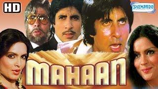 Download Mahaan {HD} - Amitabh Bachchan  - Parveen Babi - Zeenat Aman - Hit 80's Movie - (With Eng Subtitles)