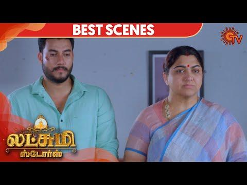 Lakshmi Stores - Best Scene | 24th January 2020 | Sun TV Serial | Tamil Serial