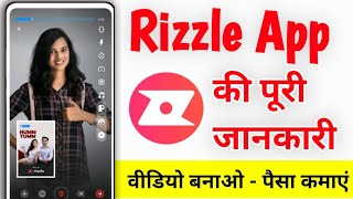 Rizzle App Review   Rizzle App Rizzle Short video   How to use Rizzle App Full Tutorial - Sachin screenshot 2