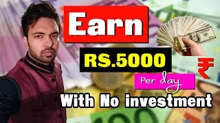 Earn Rs.5000 Per Day | No investment | Earn Money Online | Sell Images and Earn Money | Hindi