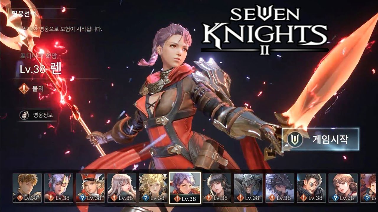 Seven Knights 2 - First Look Gameplay Main Story vs Dungeons Netmarble  Mobile Games G-STAR 2018