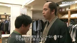 松山ケンイチ×早乙女太一×監督・入江悠!WOWOWが放つ時代劇盗賊エ...